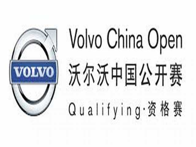 LOGO OPEN CHINA